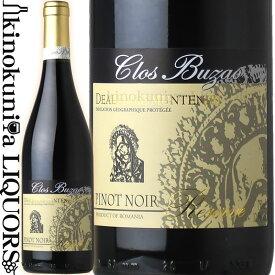 クロ ビュザオ / ピノ ノワール リザーヴ [2018] 赤ワイン フルボディ 750ml ルーマニア I.G.デアルリレ ムンテニエイ Clos Buzao Pinot Noir Reserve