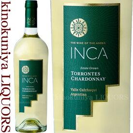 【家飲み応援セール】インカ トロンテス&シャルドネ [2017]白ワイン 辛口 750mlアルゼンチン バジェス カルチャキエス ( カルチャキ バレー )Inca Torrontes & Chardonnay【あす楽】
