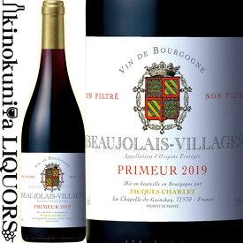 【処分セール】ジャックシャルレ / ボージョレー ヴィラージュ プリムール [2019] 赤ワイン 750ml / フランス AOCボジョレーボジョレー ヌーボー 新酒 2019年11月21日解禁 Beaujolais Nouveau