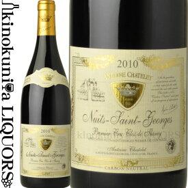 ニュイ・サン・ジョルジュプルミエ・クリュ クロ・ド・トレイ/アントワーヌ・シャトレ ブルゴーニュ ピノ・ノワール[2010]750ml 赤ワイン フランス NUITS SAINT GEORGES Premier kru klos de Thorey