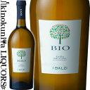 イ・バルジ ビオ テッレ・シチリアーネ グリッロ [NV] 白ワイン 辛口 750ml/イタリア シチリア州 IGT/I Balzi Bio Terre Siciliane Grillo