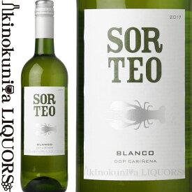ソルテオ/ソルテオ ブランコ シザーズ [2018] 白ワイン 辛口 750ml/スペイン DOPカリニェナ Sorteo blanco