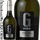 カーサ ゲラー プロセッコ ブリュット [NV] 辛口 スパークリングワイン 白 750ml / イタリア ヴェネト スプマンテDOC / Casa Gheller Prosecco Brut サクラワインアワード2019銀賞受賞