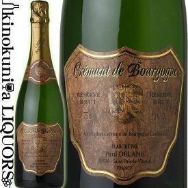 【家飲み応援セール】ポール デラン クレマン ド ブルゴーニュ ブリュット レゼルヴ [NV] 白 スパークリングワイン 辛口 750ml フランス ブルゴーニュ / Paul Delane Cremant de Bourgogne Brut Reserve