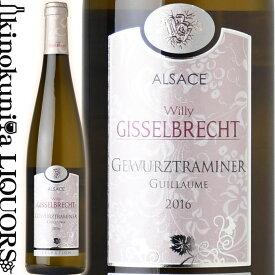 ウィリ ギッセルブレッシュトゥ / ゲヴェルツトラミネール キュヴェ ギヨム [2016] 白ワイン 辛口 750ml / フランス アルザス AOC Willy Gisselbrecht Gewurztraminer Cuvee Guillaum