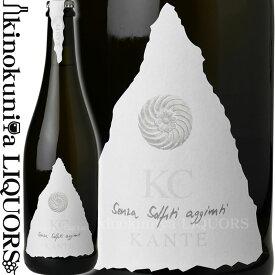 カンテ/カッパ・チ・シャルドネ[2018]/白ワイン 辛口 750ml/イタリア フリウリ ヴェネツィア・ジューリア州/KANTE KC CHARDONNAY