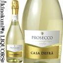 カーザ・デフラ/プロセッコ・ブリュット [NV] スパークリングワイン・白 750ml/イタリア ヴェネト地方 D.O.C. PROSECCO/CASA DEFRA PROSECCO BRUT ルカ・マローニ90点