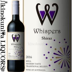 【期間限定セール】ウィスパーズ シラーズ [2018] 赤ワイン フルボディ 750ml / オーストラリア 南東オーストラリア Whispers Shiraz イディル ワイン