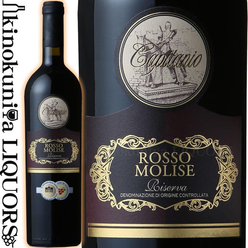 ボッテル カピタニオ ロッソ・モリーゼ・リゼルヴァ[2012]赤ワイン フルボディ 750ml イタリア モリーゼ DOCモリーゼ 自然溢れるイタリアで2番目に小さな州・モリーゼ産