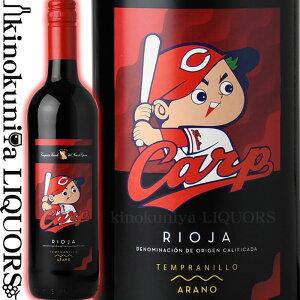 C.V.N.E. カープワイン/クネ アラーノ テンプラニーリョ [NV] 赤ワイン ミディアムボディ 750ml/スペイン リオハ アルタARANO/Cune ARANO tempranillo/広島東洋カープ公認