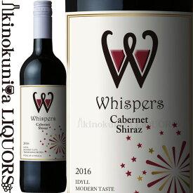 【期間限定セール】ウィスパーズ カベルネ シラーズ [2019] 赤ワイン フルボディ 750ml / オーストラリア サウス イースタン オーストラリア Idyll Wine Whispers Cabernet Shiraz イディル ワイン