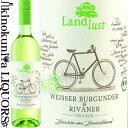 【家飲み応援セール】ランドラスト オーガニック ブラン(白) [2018] 白ワイン やや辛口 750ml / ドイツ ファルツ ラインヘッセン Landlust Organic Rouge
