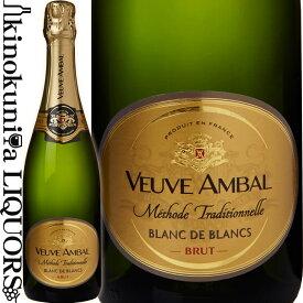 【家飲み応援セール】ヴーヴ アンバル / ブラン ド ブラン ブリュット メトード トラディッショネル [NV] 白 スパークリングワイン 辛口 750ml / フランス シャラント県 ヴーヴ アンバル Veuve Ambal Blanc de Blancs Brut Methode Traditionnelle
