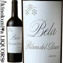 クネ / ベラ ホーベン [2018] 赤ワイン フルボディ 750ml / スペイン リベラ・デル・ドゥエロ DO C.V.N.E. Ribera del Duero