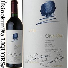 オーパス ワン [2014] 赤ワイン フルボディ 750ml/アメリカ カリフォルニア州 ナパヴァレー/OPUS ONE 2014/ワインセラーにて定温管理【クール冷蔵便出荷】正規のボルドーネゴシアン経由仕入れ