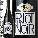 ピノ・ノワール [2017] 赤ワイン フルボディ750ml/ フランス ランドック・ルーション/ヴィニョーブル・デ・トロワ・シェーヌ Vignobles des 3 Chateaux Pinot Noir/ベルリン・ワイン・トロフィー金賞受賞