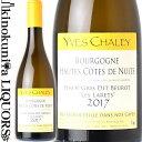 ドメーヌ イヴ シャレ / ブルゴーニュ オート コート ド ニュイ ピノグリ レ ラレ [2017] 白ワイン 辛口 750ml / フランス ブルゴーニュ オートコートドニュイ Domaine Yves Chaley Bourgogne Hautes Cotes de Nuits Blanc Pinot Gris Les Larets