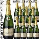 【12本まとめ買い】グラン リベンサ ブリュット [NV] 白 スパークリングワイン 辛口 750ml【送料無料】スペイン カバD…