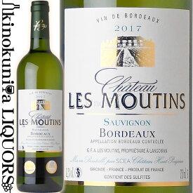 シャトー レ ムータン 白 [2015] 白ワイン 辛口 750ml フランス ボルドー AOCボルドー Chateau Les Moutins Blanc 2016年 リヨン コンクール 金賞受賞