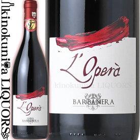 【家飲み応援セール】バルバネラ / ロペラ ヴィノ ロッソ [2015] 赤ワイン 750ml / イタリア トスカーナ IGTトスカーナ / BARBANERA LOPERA VINO ROSSO