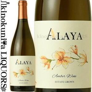 ボデガス アルベロ / アラヤ オレンジ ワイン [2020] 白ワイン 辛口 750ml / スペイン ラマンチャ / Bodegas Albero ALAYA Orange Wine / オーガニック オレンジワイン