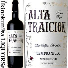 【再入荷】アルタ トライシオン [2020] 赤ワイン 750ml / スペイン ラ マンチャ州 クエンカ / ドミニオ デ プンクトゥム DOMINIO DE PUNCTUM ALTA TRAICION サン・スフル 酸化防止剤 保存料 SO2 無添加ワイン