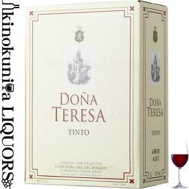 3000mlボックスワイン 【赤】 ドーニャ テレサ ティント バックインボックス [NV] 赤ワイン ミディアムボディ 3000ml / スペイン カスティーリャ ラ マンチャ州 / DONA TERESA TINTO BAG IN BOX ボデガス カンポス レアレス 3リッター