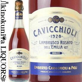 カビッキオーリ / ランブルスコ ロザート ドルチェ [NV] ロゼスパークリングワイン やや甘口 750ml / イタリア エミーリアロマーニャ IGTエミーリア CAVICCHIOLI LAMBRUSCO ROSATO DOLCE