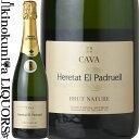 エレタット エル パドルエル ブリュット ナチュレ [NV] 白 スパークリングワイン 辛口 750ml / スペイン カバD.O. So…