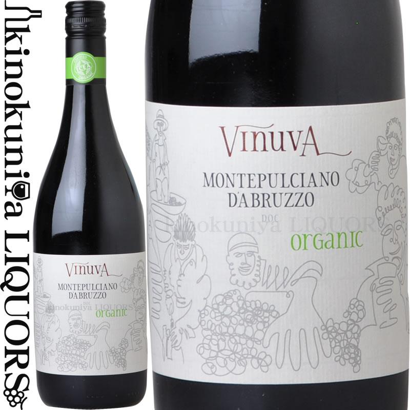 ヴィヌーヴァ/モンテプルチアーノ・ダブルッツォ[2016] 赤ワイン ミディアムボディ 750ml イタリア DOCモンテプルチアーノ・ダブルッツォ オーガニック VINUVA MONTEPULCIANO D'ABRUZZO ドライな口当たりと柔らかなタンニン/オーガニックワイン ビヌーバ