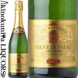 【家飲み応援セール】ヴーヴ・ド・ヴァラックブラン・ド・ブラン・ブリュット [NV] スパークリング白ワイン 750ml / フランス Veuve de Valac Blanc de Blancs Brut