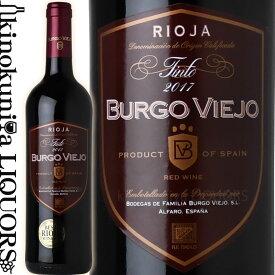 【家飲み応援セール】ボデガス ブルゴ ヴィエホ / ブルゴ ヴィエホ ティント [2017]赤ワイン フルボディ 750ml / スペイン DOCaリオハ Bodegas Burgo Viejo Burgo Viejo Tinto