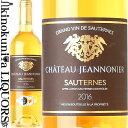 シャトー ジャノニエ [2016] 白ワイン 甘口 750ml / フランス ソーテルヌ CHATEAU JEANNONIER 貴腐ワイン