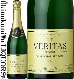 【ノンアルコール】インヴィノ ヴェリタス ブリュット ブランコ [NV] 白泡 スパークリング やや甘口 750ml / ドイツ(ワイン工程まではスペイン)IN VINO VERITAS Brut Blanco【あす楽】【ノンアルコール ワインテイスト飲料】