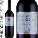 インヴィノ・ヴェリタスヴィンセロ・ブランコ赤Alc.0.0%赤ワインミディアムボディ750mlINVINOVERITASTINTO(赤)ノンアルコールワイン