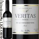 インヴィノ ヴェリタス / ヴィンセロ ティント 赤 [NV] Alc.0.0% 赤ワイン ミディアムボディ 750ml / IN VINO VERIT…