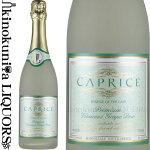 カプリース白Alc.0.0%スパークリングワイン750mlCAPRICE