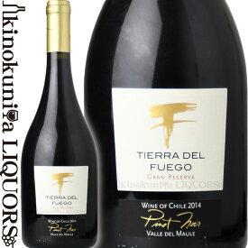 【家飲み応援セール】ティエラ デル フエゴ / グランレセルヴァ ピノ ノワール [2014] 赤ワイン フルボディ 750ml / チリ Tierra Del Fuego Gran Reserva Pinot Noir