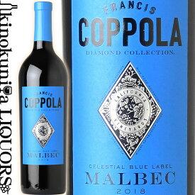ダイヤモンド コレクション / マルベック カリフォルニア [2018] 赤ワイン フルボディ 750ml / アメリカ カリフォルニア Francis Coppola Diamond Collection フランシス コッポラ ダイヤモンド コレクション Malbec California
