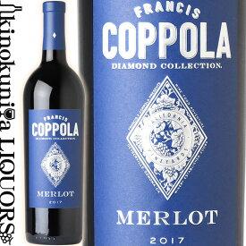 ダイヤモンド コレクション / メルロ カリフォルニア [2017] 赤ワイン ミディアムボディ 750ml / アメリカ カリフォルニア Francis Coppola Diamond Collection フランシス コッポラ ダイヤモンド コレクション Merlot California