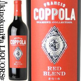 ダイヤモンド コレクション / レッド ブレンド カリフォルニア [2016] 赤ワイン フルボディ 750ml / アメリカ カリフォルニア Francis Coppola Diamond Collection フランシス コッポラ ダイヤモンド コレクション Red Blend California