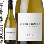 ブレッド&バター/シャルドネ[2018]白ワイン辛口750ml/アメリカカリフォルニア州/Bread&ButterWinesChardonnayブレッドアンドバター