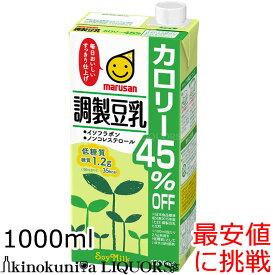 マルサンアイ 調製豆乳 カロリー45%オフ 1000ml×6本[常温保存可能]【豆乳 お買い得!】1L 1リットル【sybp】【w4】