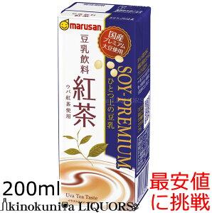 マルサンアイ ひとつ上の豆乳 紅茶 200ml×24本[常温保存可能]【豆乳 お買い得!】【sybp】【w4】ソイプレミアム ひとつ上の豆乳 豆乳飲料紅茶