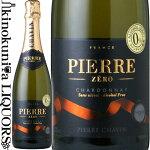 ピエール・ゼロブラン・ド・ブラン[NV]/白辛口750mlフランスロワールSARLDomainesPierreChavinPierreZeroBlancdeBlancsアルコール度数0%フランス産スパークリングワインテイスト飲料