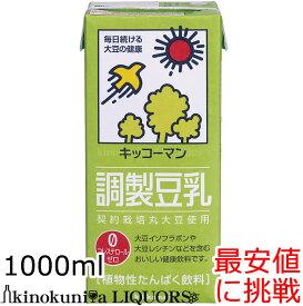 キッコーマン 調整豆乳1リッター / 1000ml×6本常温保存可能]【豆乳 お買い得!】【sybp】【w4】キッコーマン 豆乳(紀文豆乳は、キッコーマンブランドになりました)