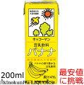 キッコーマン・豆乳飲料バナナ200ml×18本[常温保存可能]【豆乳】【sybp】【w4】キッコーマン豆乳
