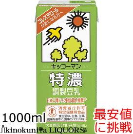 キッコーマン 特濃調製豆乳1リッター1000ml×6本【豆乳 お買い得!】【sybp】【w4】【RCP】キッコーマン豆乳(紀文豆乳は、キッコーマンブランドになりました)