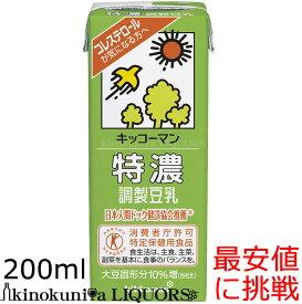 キッコーマン 特濃調製豆乳200ml×18本[常温保存可能]【豆乳 お買い得!】【sybp】【w4】キッコーマン 豆乳