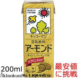 キッコーマン アーモンド200ml×18本[常温保存可能]【豆乳】【豆乳 イソフラボン】【sybp】【w4】キッコーマン 豆乳